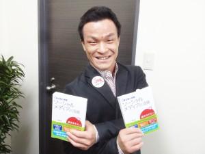『ソーシャルメディアの流儀』~誠実な下心でビジネスに共感を巻き起こす!~ by ノブ横地
