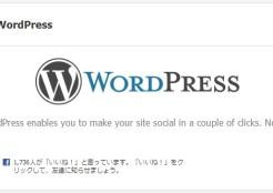 Facebook for WordPress